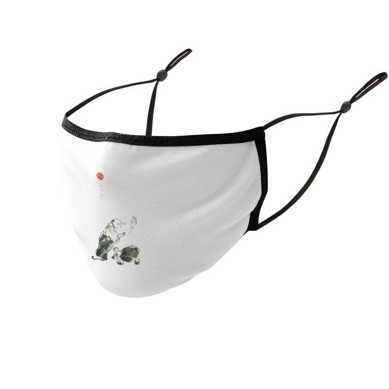 Pa Kua Guard Posture Accessories Face Mask by arttaichi's Artist Shop