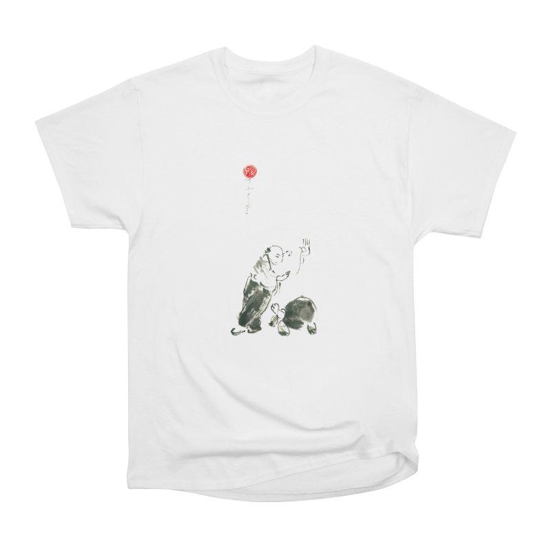 Pa Kua Guard Posture Men's T-Shirt by arttaichi's Artist Shop