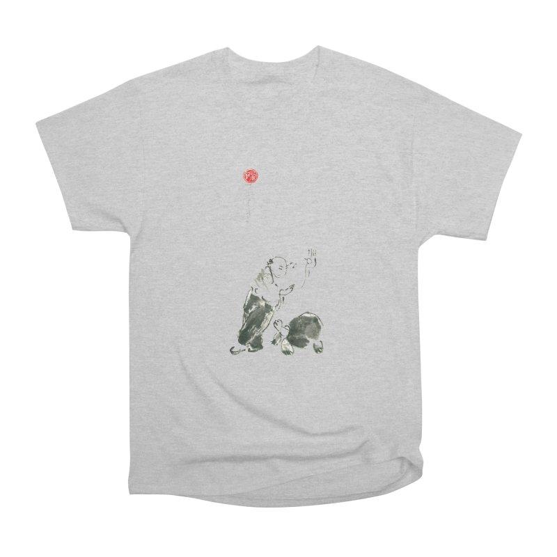 Pa Kua Guard Posture Women's Classic Unisex T-Shirt by arttaichi's Artist Shop