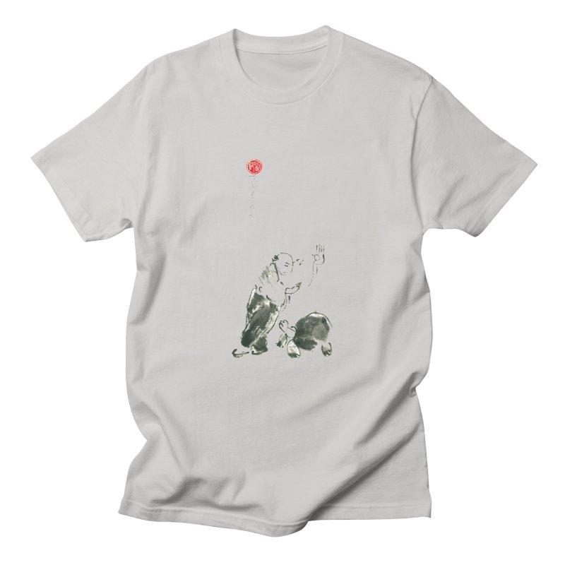 Pa Kua Guard Posture Women's Regular Unisex T-Shirt by arttaichi's Artist Shop