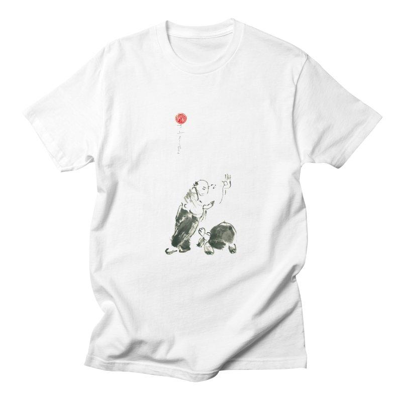 Pa Kua Guard Posture Men's Regular T-Shirt by arttaichi's Artist Shop