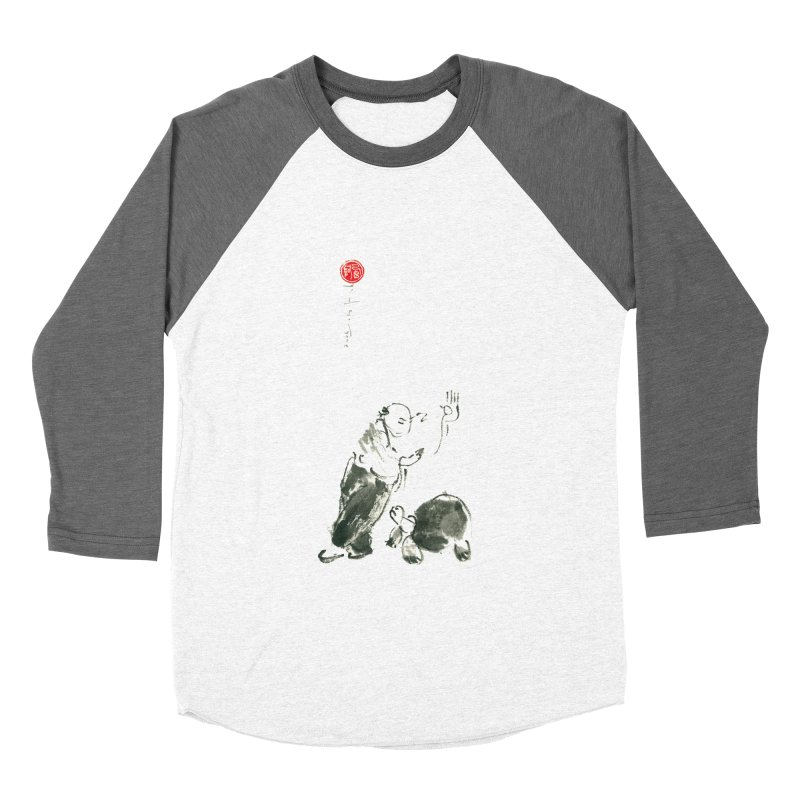 Pa Kua Guard Posture Men's Baseball Triblend T-Shirt by arttaichi's Artist Shop