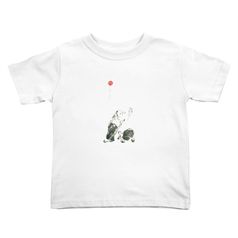 Pa Kua Guard Posture Kids Toddler T-Shirt by arttaichi's Artist Shop