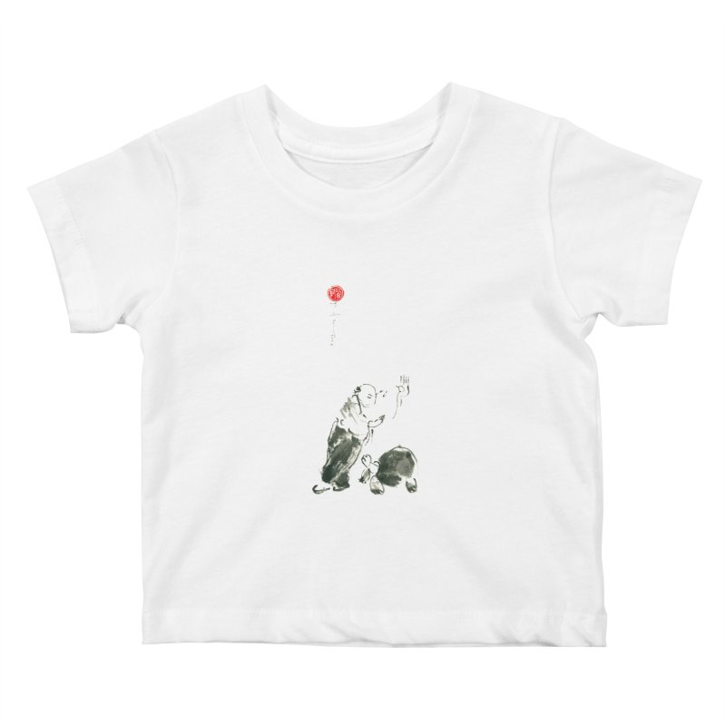 Pa Kua Guard Posture Kids Baby T-Shirt by arttaichi's Artist Shop