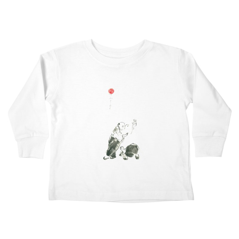 Pa Kua Guard Posture Kids Toddler Longsleeve T-Shirt by arttaichi's Artist Shop