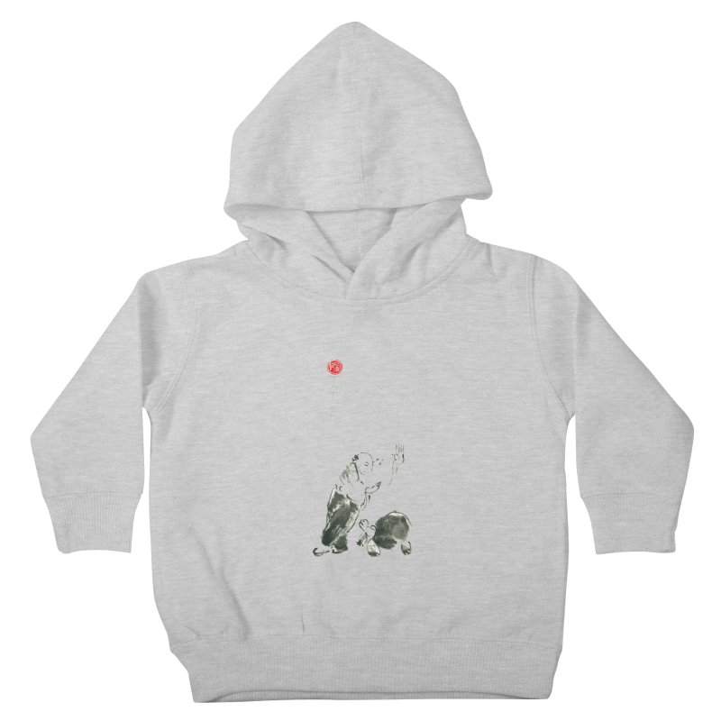 Pa Kua Guard Posture Kids Toddler Pullover Hoody by arttaichi's Artist Shop
