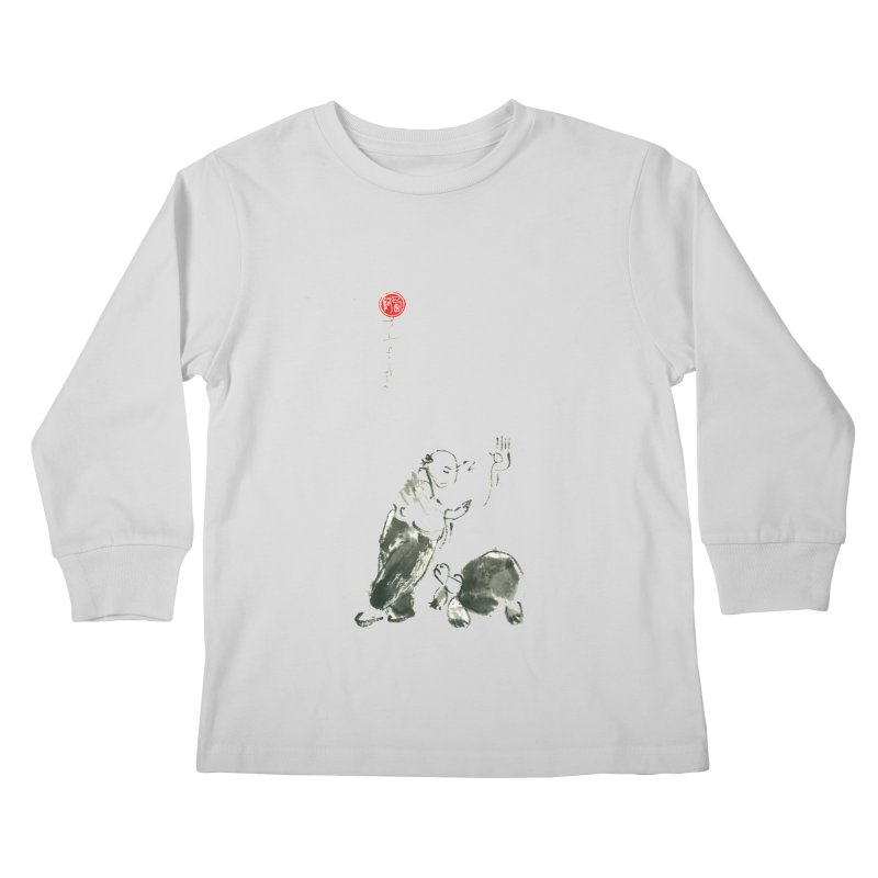 Pa Kua Guard Posture Kids Longsleeve T-Shirt by arttaichi's Artist Shop