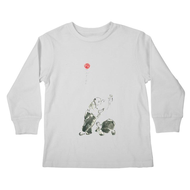 Pa Kua Guard Posture Kids Longsleeve T-Shirt by arttaichi's Artist Shop