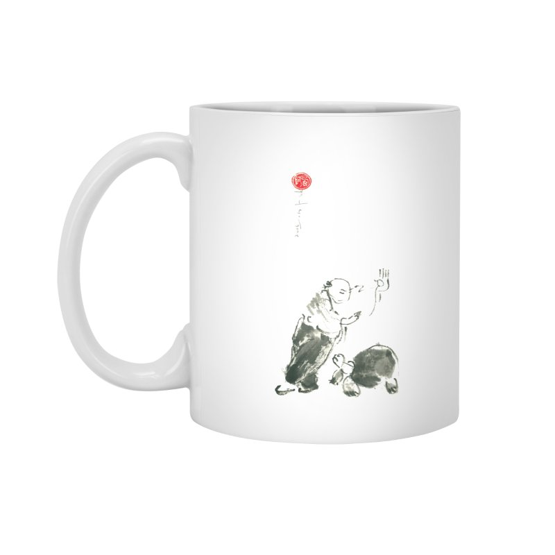 Pa Kua Guard Posture Accessories Mug by arttaichi's Artist Shop