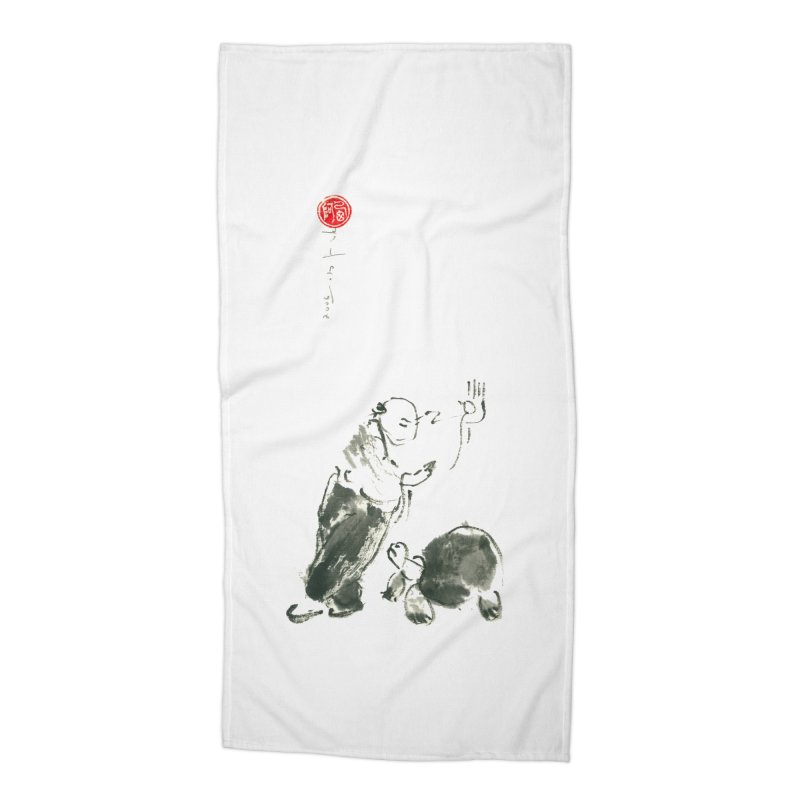 Pa Kua Guard Posture Accessories Beach Towel by arttaichi's Artist Shop