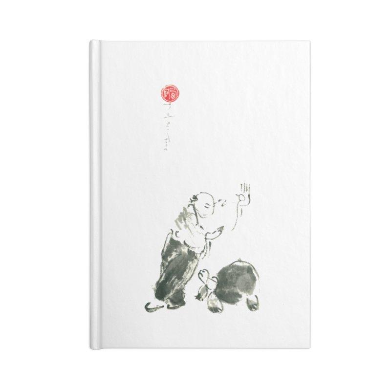 Pa Kua Guard Posture Accessories Lined Journal Notebook by arttaichi's Artist Shop