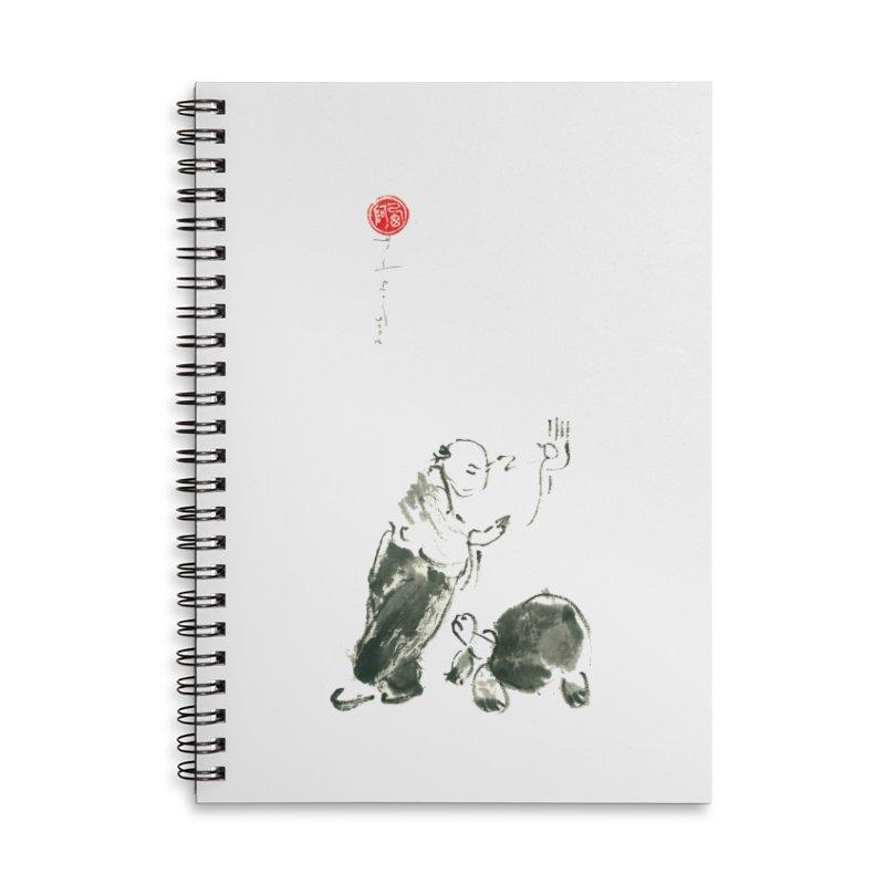 Pa Kua Guard Posture Accessories Lined Spiral Notebook by arttaichi's Artist Shop