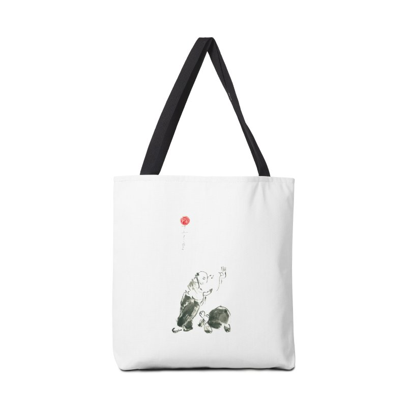 Pa Kua Guard Posture Accessories Bag by arttaichi's Artist Shop