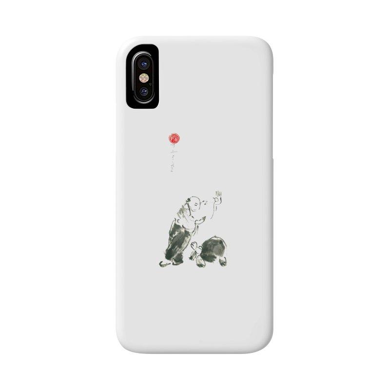 Pa Kua Guard Posture Accessories Phone Case by arttaichi's Artist Shop