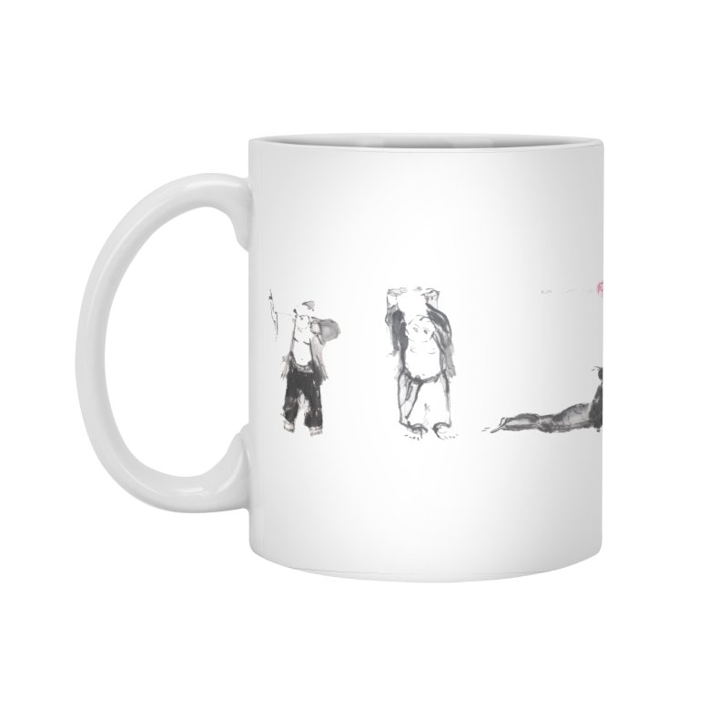Chi Kung and Yoga Postures Accessories Standard Mug by arttaichi's Artist Shop