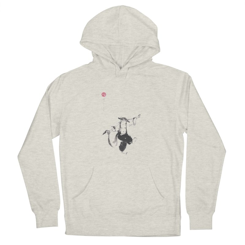 Tai Chi Broad Sword - Saber Men's French Terry Pullover Hoody by arttaichi's Artist Shop