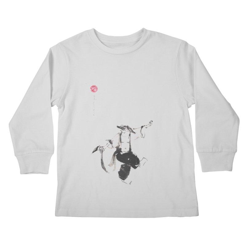 Tai Chi Broad Sword - Saber Kids Longsleeve T-Shirt by arttaichi's Artist Shop