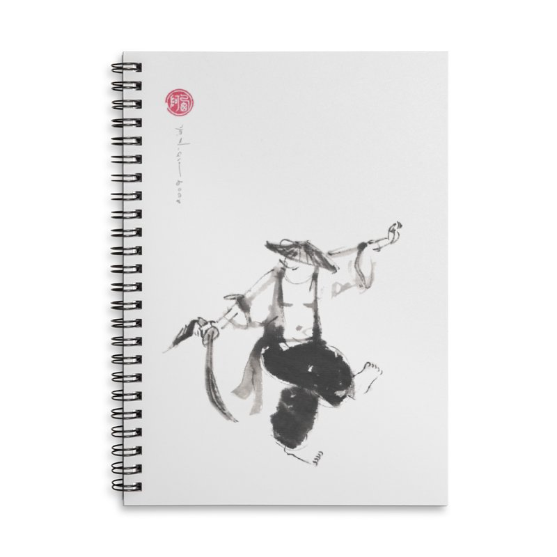 Tai Chi Broad Sword - Saber Accessories Lined Spiral Notebook by arttaichi's Artist Shop
