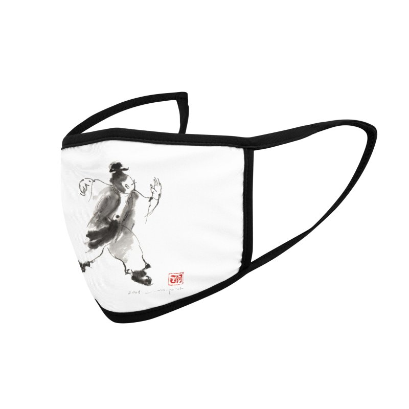 Single Whip Accessories Face Mask by arttaichi's Artist Shop