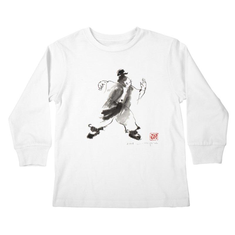 Single Whip Kids Longsleeve T-Shirt by arttaichi's Artist Shop