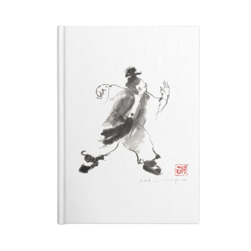 Single Whip Accessories Lined Journal Notebook by arttaichi's Artist Shop