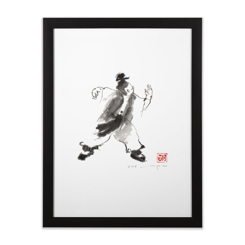 Tai Chi Art Image Single Whip Home Framed Fine Art Print by arttaichi's Artist Shop