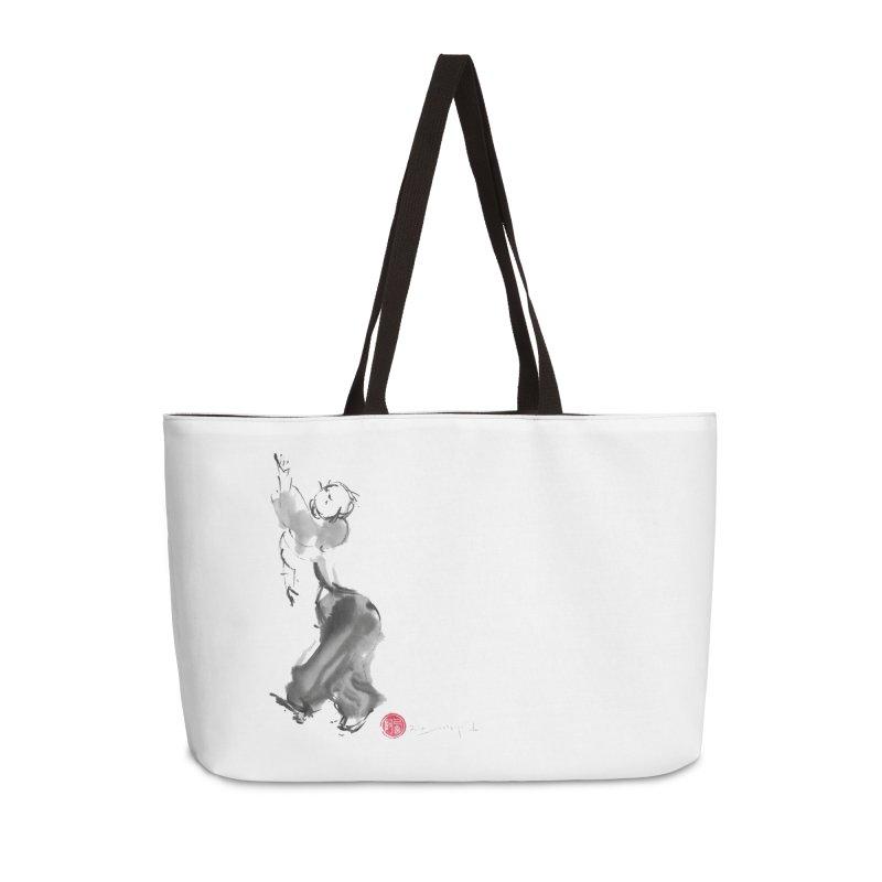 Pa Kua Double Change Accessories Bag by arttaichi's Artist Shop