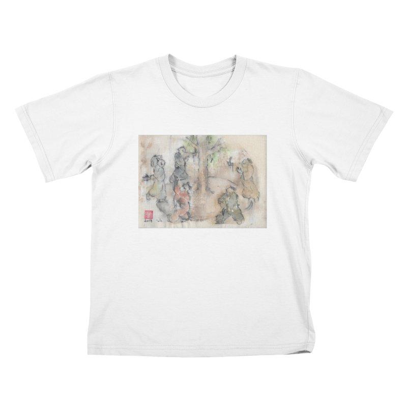 Double Change In transition Kids T-Shirt by arttaichi's Artist Shop