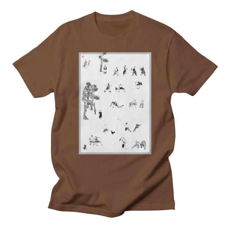 Tai Chi Forest Tales Women's Unisex T-Shirt by arttaichi's Artist Shop