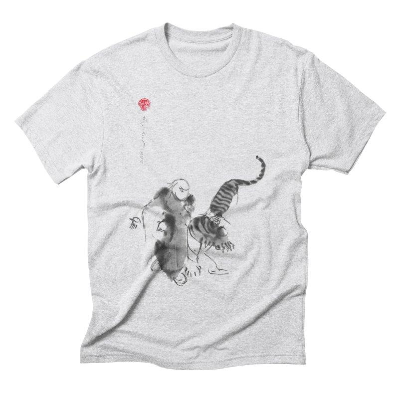 Step Back To Ride Tiger Men's T-Shirt by arttaichi's Artist Shop