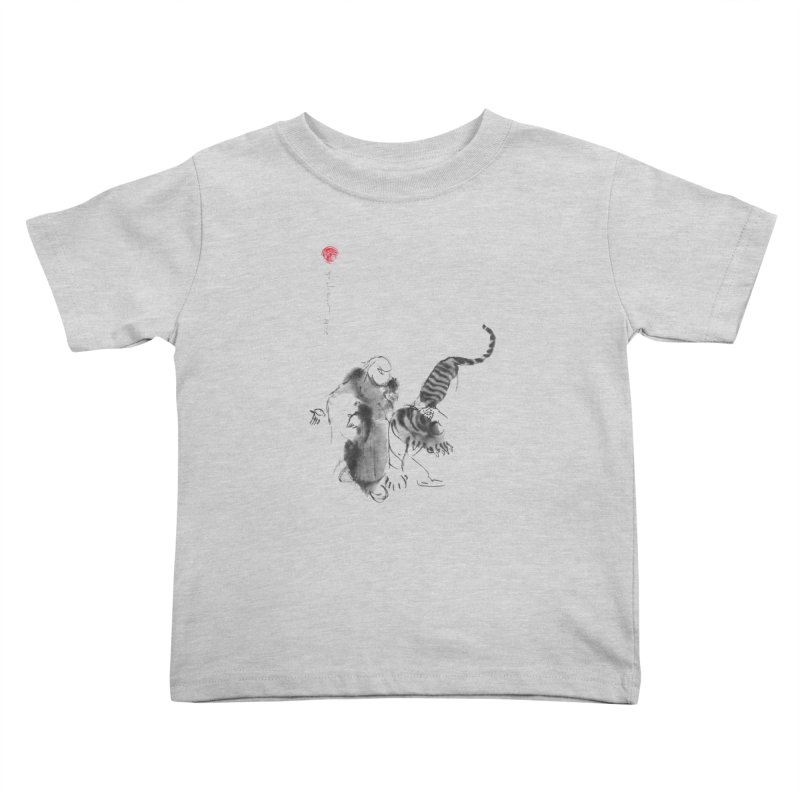 Step Back To Ride Tiger Kids Toddler T-Shirt by arttaichi's Artist Shop