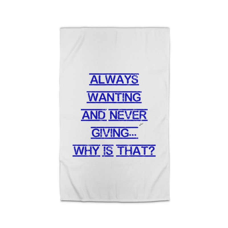 Always Wanting and Never Giving Home Rug by artworkdealers Artist Shop