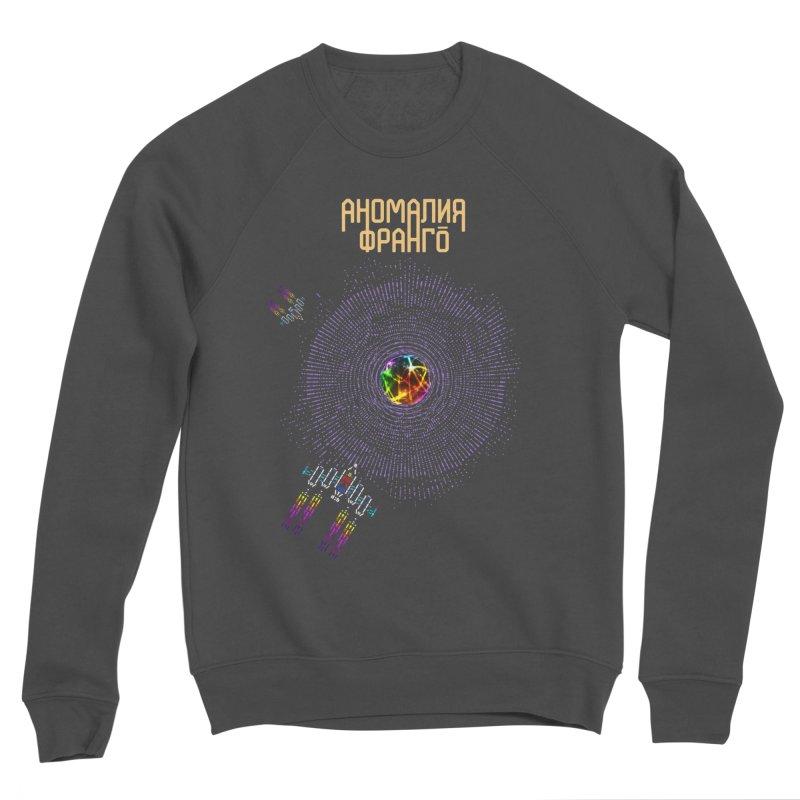Аномалия Франго Women's Sponge Fleece Sweatshirt by ASCIIDENT
