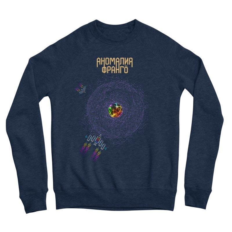 Аномалия Франго Men's Sweatshirt by ASCIIDENT