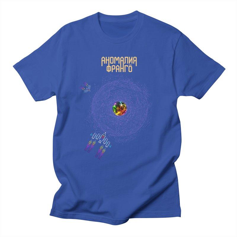 Аномалия Франго Women's Regular Unisex T-Shirt by ASCIIDENT