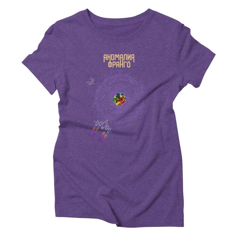 Аномалия Франго Women's Triblend T-Shirt by ASCIIDENT