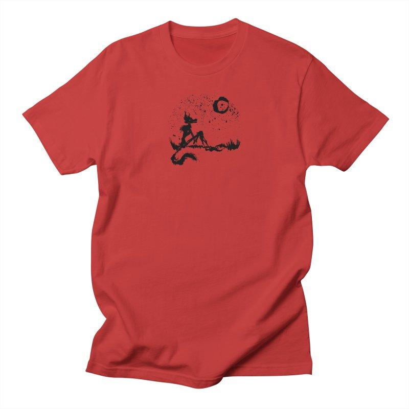 I Wish I Was The Moon Women's Regular Unisex T-Shirt by ashewednesday's Artist Shop