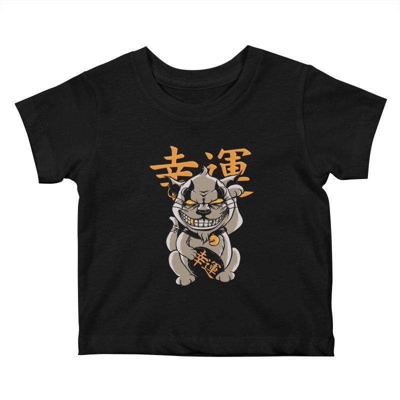 GOODLUCK Kids Baby T-Shirt by audi's Artist Shop