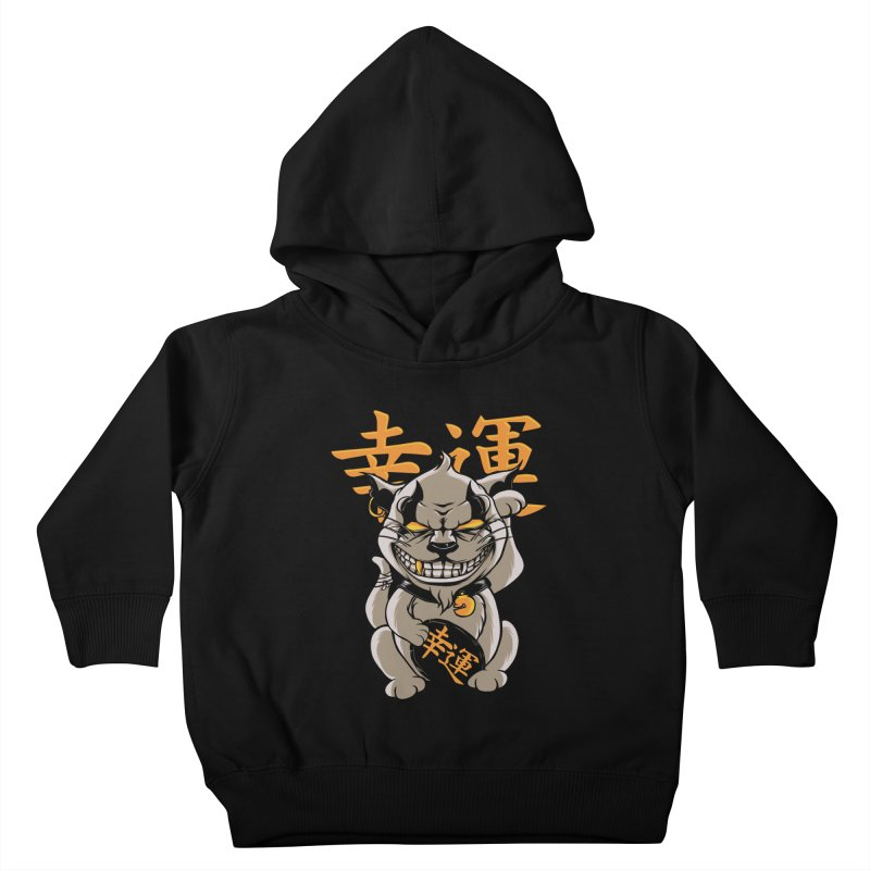 GOODLUCK Kids Toddler Pullover Hoody by audi's Artist Shop