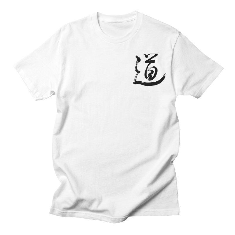 Do_3 Men's T-Shirt by Austin Aikikai's Artist Shop