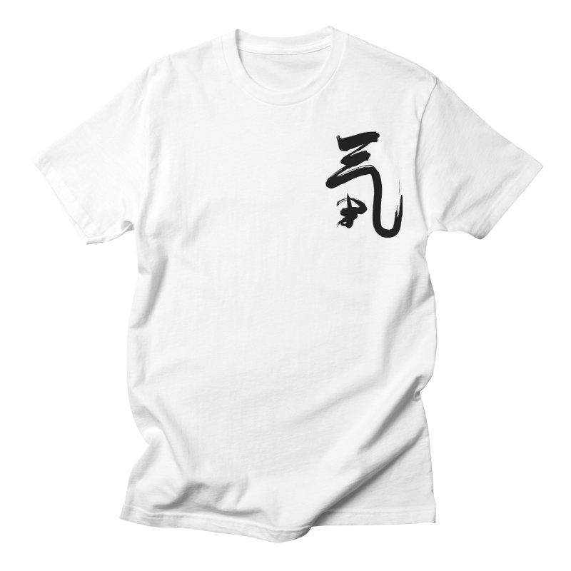 Ki Men's T-Shirt by Austin Aikikai's Artist Shop