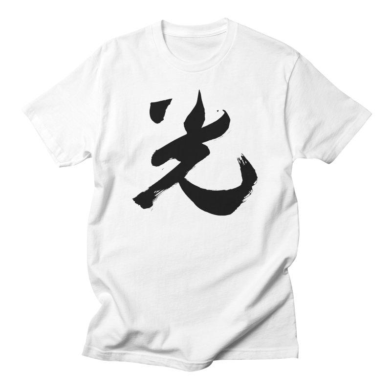 Hikari_large Men's T-Shirt by Austin Aikikai's Artist Shop
