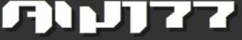AW177 Logo