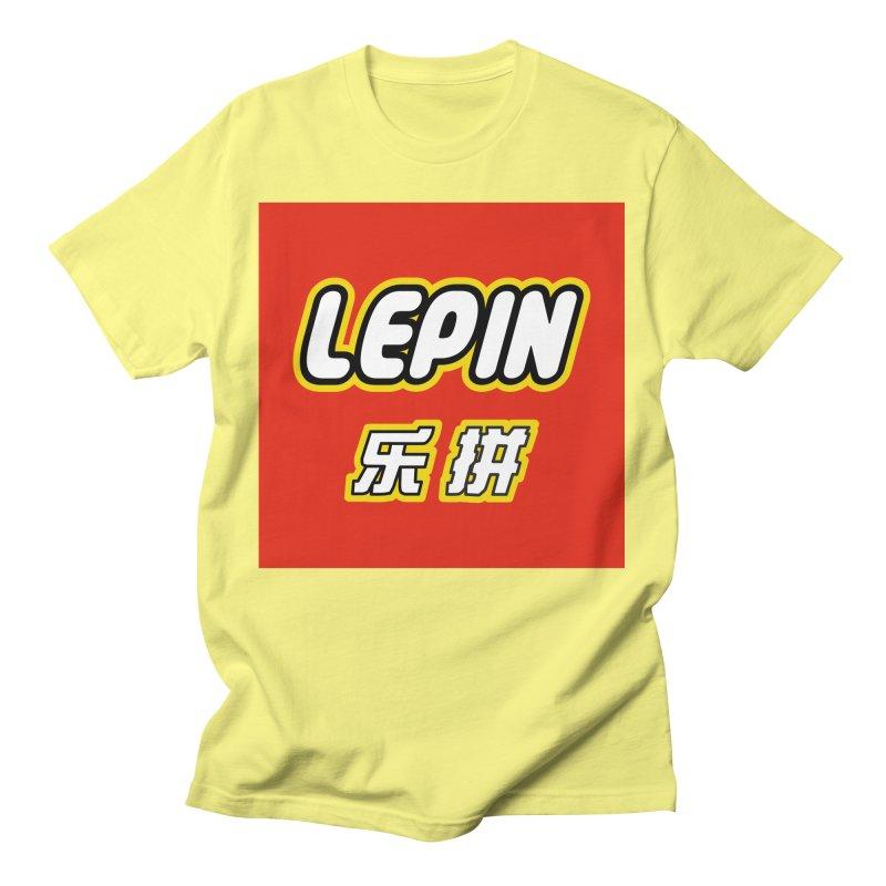 Lepin Bricks Men's T-Shirt by Christoph Bartneck's Design Shop