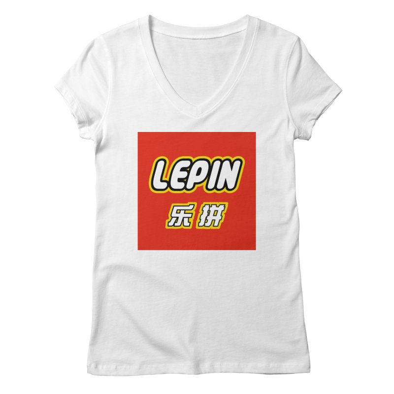 Lepin Bricks Women's V-Neck by Christoph Bartneck's Design Shop