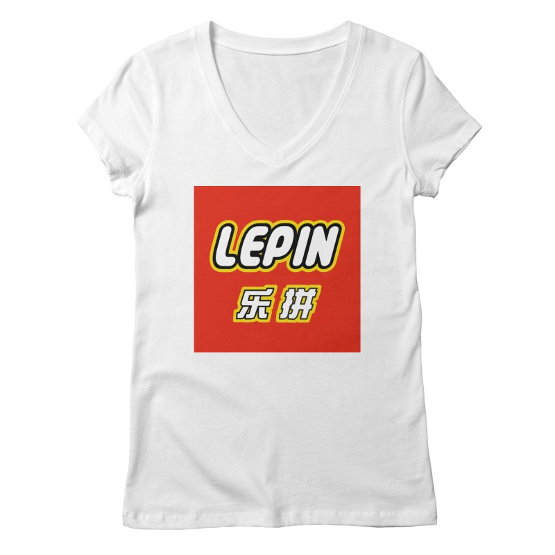 Lepin Bricks Women's V-Neck by Christoph Bartneck's Design Shop