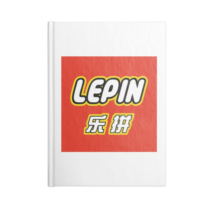 Lepin Bricks Accessories Lined Journal Notebook by Christoph Bartneck's Design Shop