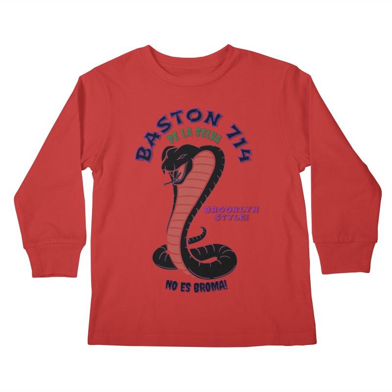 Kids None by Baston's T-Shirt Emporium!