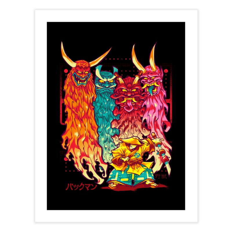 PAKKU-MAN Home Fine Art Print by Beastwreck
