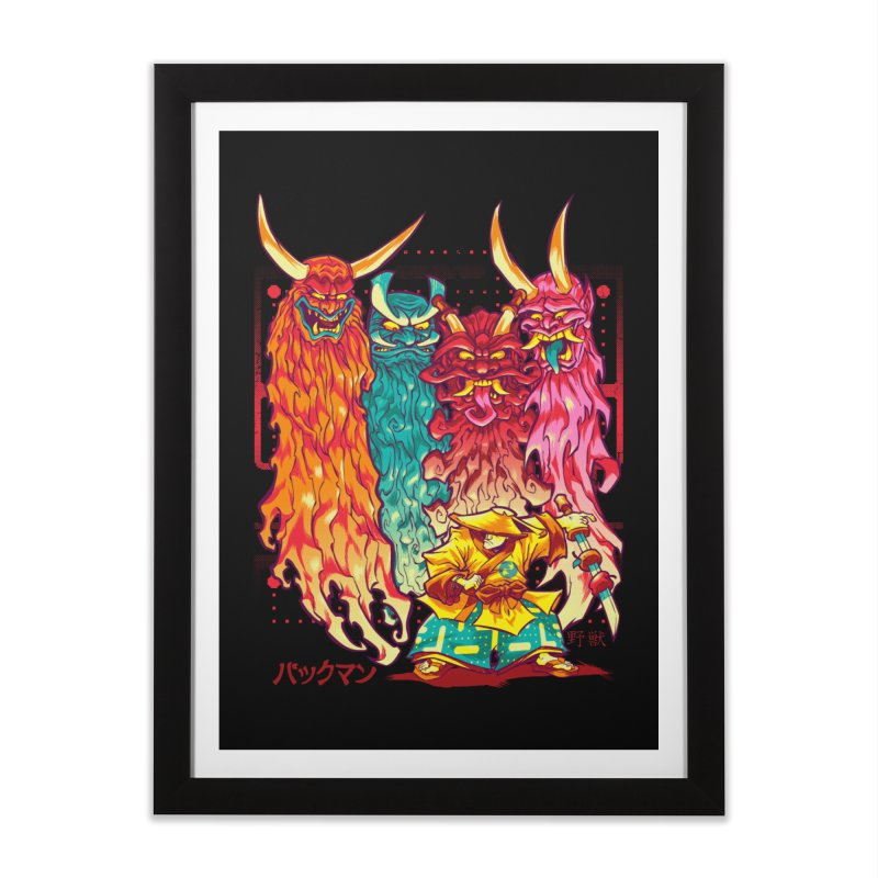 PAKKU-MAN Home Framed Fine Art Print by Beastwreck